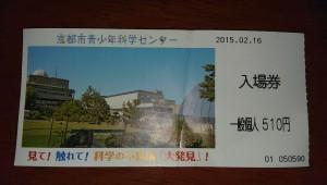 IMAG0063